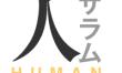 〈人・サラム・HUMAN〉北海道初中高英語講師/ルーカス・クレッサーさん(36)
