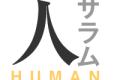 〈人・サラム・HUMAN〉朝日・日朝友好ネットワークメンバー/宮内大河さん(25)