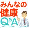 〈みんなの健康Q&A〉食後の昼寝、適度な運動・不眠症(下)