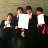 四国初中声楽部、全国大会出場へ、県大会で金賞と特別賞