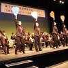 第2回神戸朝高コンサート、兵庫・宝塚市で約250人が観覧