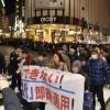 〈高校無償化〉東京・代々木で緊急集会/卒業式までに適用を!