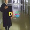 【動画リンク付】朝鮮歌舞団、震災チャリティーCD第2弾、4月1日発売