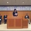 「高校無償化」、兵庫県民緊急集会、民族教育、共に守ろう