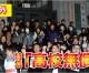 【特集】朝鮮学校だけ排除、「高校無償化」問題とは