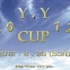 四日市初中で「Y.Yカップ」、4月29日
