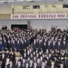 朝鮮大学校で入学式、新時代の使命感、胸に刻み