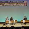 済州島4.3事件64周年で追悼