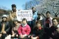 女性同盟神奈川・横浜支部 ハイキングの会、活動回数150回に
