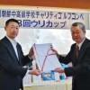 神奈川中高チャリティー「第3回ウリカップ」、神奈川青商会が主管