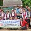 群馬同胞登山協会結成15周年、73回800余人参加