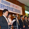 南大阪地域青商会が結成、府全域に地域組織、全国113カ所目