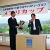 長野初中チャリティーゴルフ「メアリカップ」、過去最大規模で開催