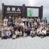 女性同盟西東京、パワーあふれる「4月会」旅行、今年も盛大に