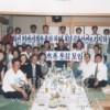 南北共同宣言、感激!トンポ社会
