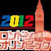 〈ロンドン五輪〉レスリング男子55キロ級フリースタイル、ヤン・キョンイル選手が銅メダル獲得