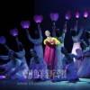 金剛山歌劇団愛知公演、1,000人が観覧