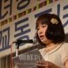 〈女性同盟結成65周年東京祝賀会〉多様化の時代、女性の力活用を / 洪愛舜さん