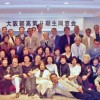 大阪朝高創立60周年に際し、卒業生らが学校支援