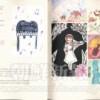 〈本の紹介〉私の心の中の朝鮮学校(日本語対訳版)/文・権海孝、絵・朝鮮学校の子どもたち