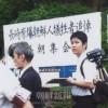 長崎原爆朝鮮人犠牲者を追悼する集い