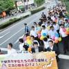 東京で「日朝青年ドリームフェスタ」、平壌宣言10周年記念