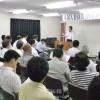 滋賀県同胞講演会、在日同胞の権利問題テーマに