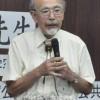 仲尾宏さんが講演「雨森芳洲の多文化共生論」
