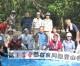 京都・右京同胞登山会、130回目の登山会