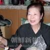 〈生涯現役〉申粉南さん/祖国平和統一協会副会長として奮闘