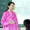 〈教室で〉神奈川中高 国語・尹紀純先生