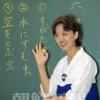 〈教室で〉東京第9初級 2年担任・全明淑先生
