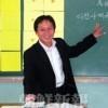 〈教室で〉西大阪朝鮮初級学校 2年担任・李昌受先生