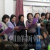 結成65周年音楽会で祝う/女性同盟東京・北支部