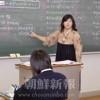〈教室で〉茨城初中高 中高級部 数学担当・崔玲淑先生