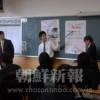 〈教室で〉九州中高 国語担当・孫明浩先生