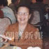 〈語り継ごう、20世紀の物語〉金吉徳さん(97)