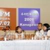 〈ウリ民族フォーラム in 神奈川〉在日同胞の可能性示唆