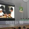 〈ウリ民族フォーラム in 千葉〉祖国と学校支援を「実践」