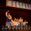 岐阜初中50周年記念祝典/「同胞が集う場」、みんなで守ろう