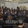 「東日本大震災1周年犠牲同胞合同追悼式」、東北初中で挙行