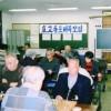 第29回「兵庫同胞囲碁大会」、県下の囲碁愛好家ら22人が参加