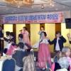 女性同盟結成65周年記念 女性同盟西部支部祝賀会