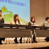 大阪で朝・日青年らがフリートーク、朝鮮学校の明日、共に考えるきっかけを
