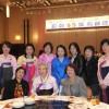 〈女性同盟結成65周年〉中央大会記念宴会の模様【写真特集】