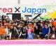 Korea×Japanかながわユースフェスタ、国際交流のカタチ魅せる