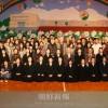 茨城初中高で公開授業、朝鮮学校への理解深め、「高校無償化」連絡会も参加