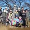 東京・中杉登山サークル「燦々会」、愛好家たちの集う場に