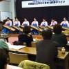 東北アジアの平和と友好を求める長崎の集い、平壌宣言履行へ、より広範な運動を