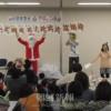 埼玉・中部でファミリーイベント、青商会と「アジャンアジャン会」が共催